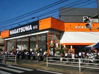 2008_01010038.JPG