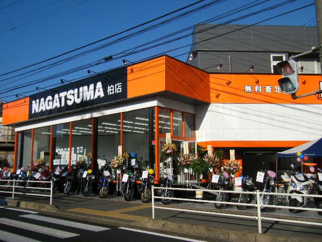 自転車の 自転車出張修理大阪 : 本日、ナガツマ新店舗開店です ...