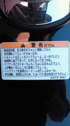 201005271542000.jpg