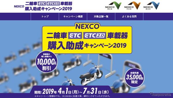 ETC2019.jpg