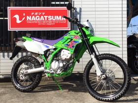 KLX250-2