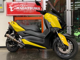 X-MAX ABS